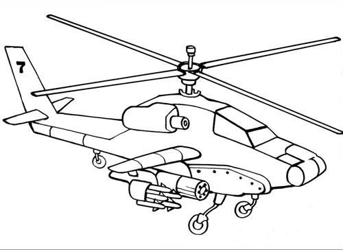 Боевая раскраска вертолетов